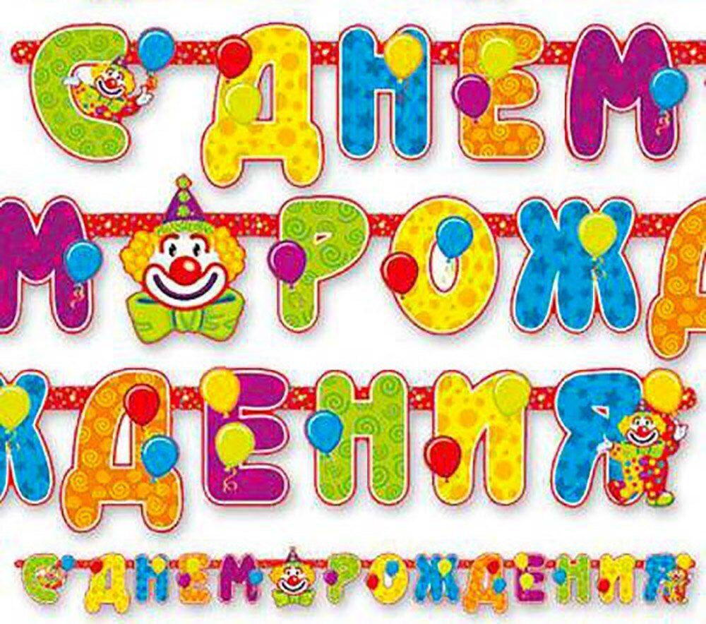Плакаты открытки гирлянды, вертикальные днем рождения