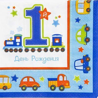 Шарм смешные, открытки с днем рождения даниэль 1 годик