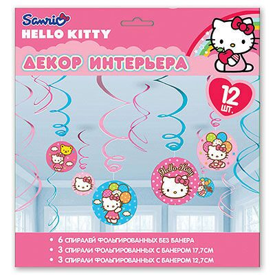 Спираль Hello Kitty 46-60, 12 штук